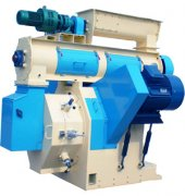 large pellet mill manufacturer